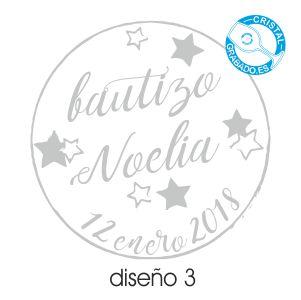 Ejemplo grabado Bautizo Diseño 3