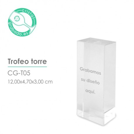 Trofeo Torre